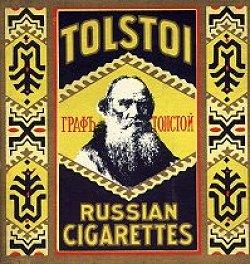 russia cigs 2